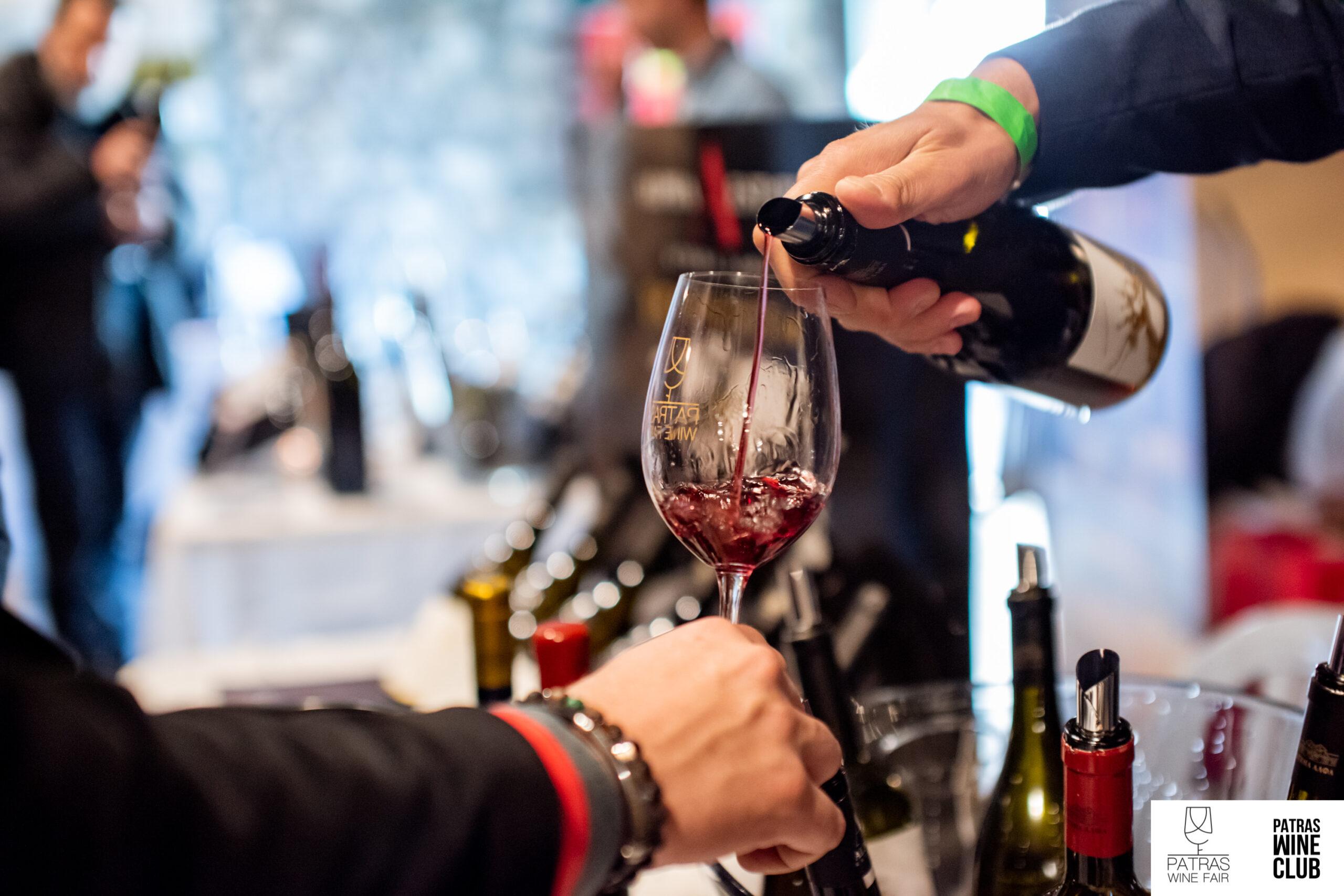 Patras Wine Fair