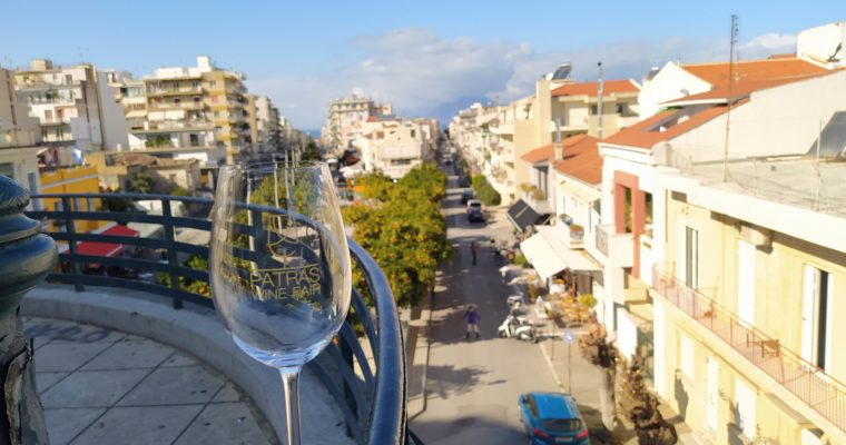 Διαγωνισμός φωτογραφίας Patras Wine Fair